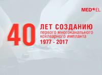 kongress2016_200x100
